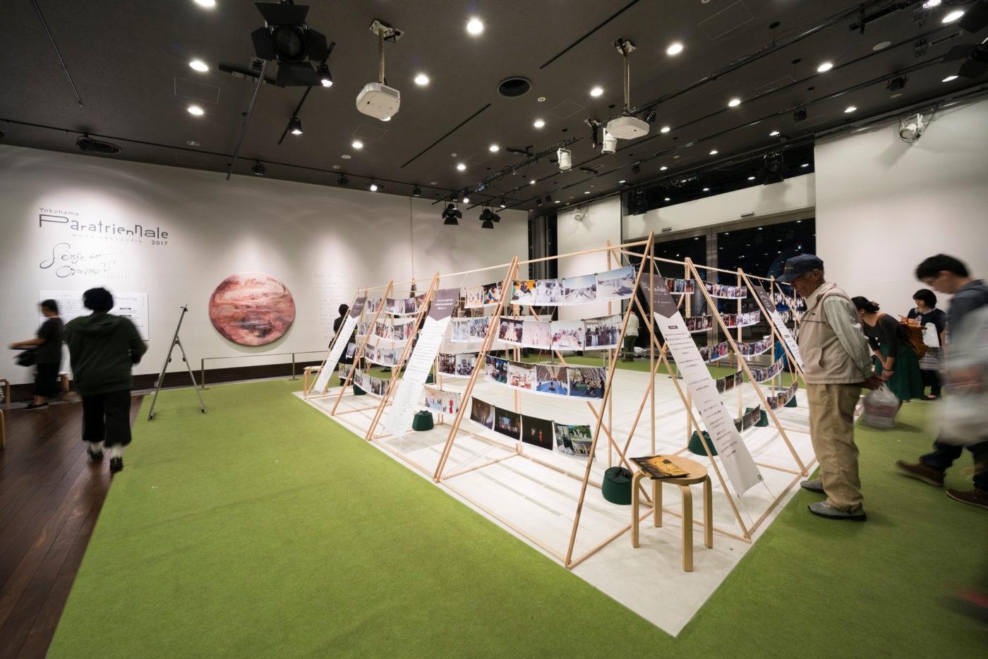ヨコハマ・パラトリエンナーレ2017でのドキュメント展示の様子